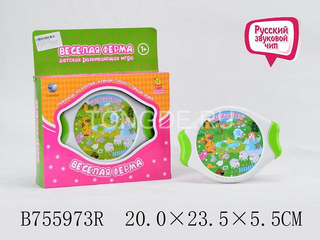 """Развивающая игра """"Весёлая ферма"""" B755973R Торговая марка: TONGDE."""