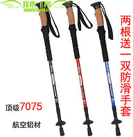 Телескопические палки для ходьбы с пробковой ручкой