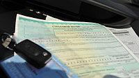РСА продлил действие апрельских тарифов на «Зеленую карту»