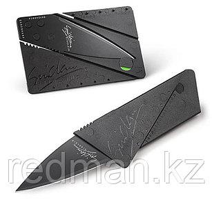 Нож-визитка cardsharp2