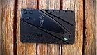 Нож-визитка cardsharp2, фото 3