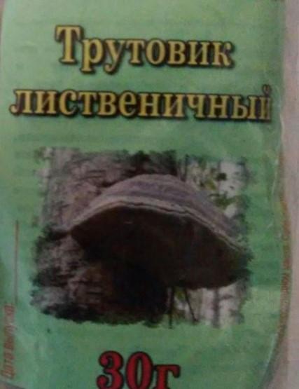 Трутовик лиственничный, 30 гр