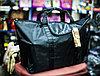 """Хозяйственная складная сумка """"CAMPUS"""", 60х22х35см (черная)"""