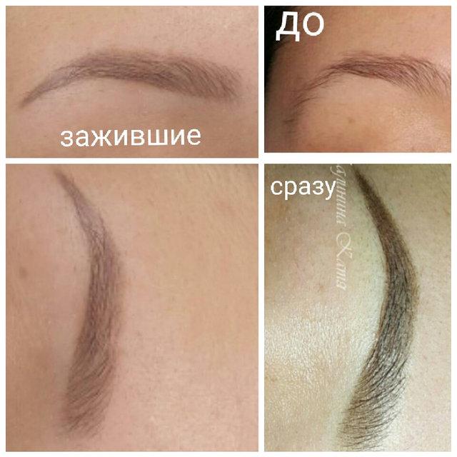 Татуаж бровей  -1