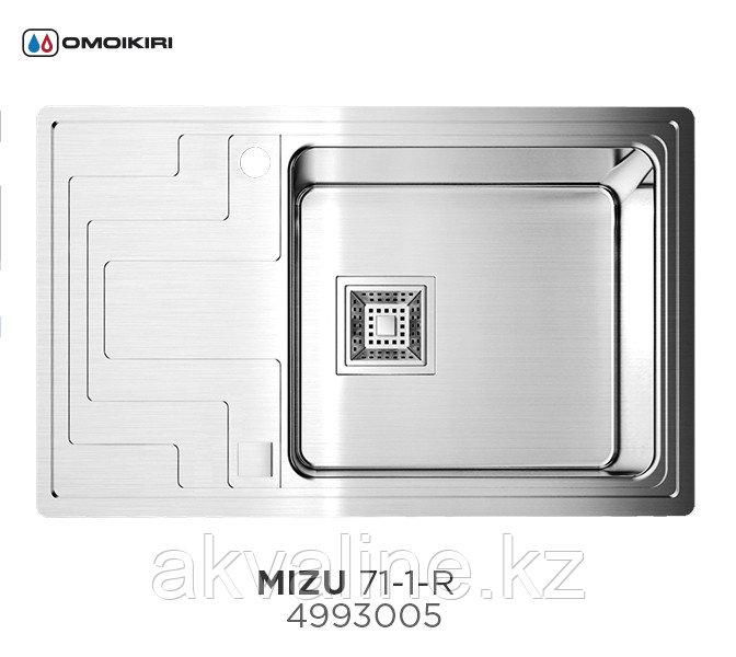 MIZU 71-1-R