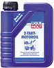 2-х тактное моторное масло LIQUI MOLY