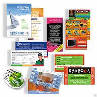 Изготовление визиток листовок флаеров буклетов наклеек