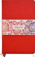Ежедневник LADY BOOK красный куагуле