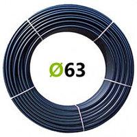Пластиковая труба ф63*2,5    6,3МПа