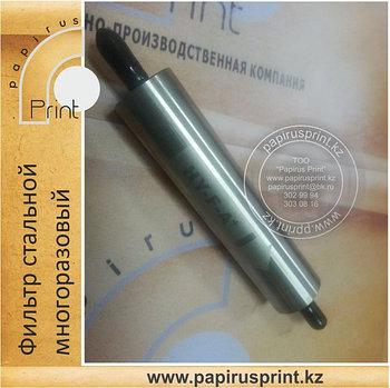 Фильтр стальной многоразовый для очистки чернил