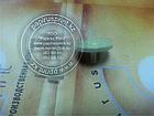 Фильтр дисковый маленький HY-F-C, фото 3