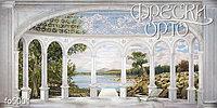 Фрески Орто, фото 1