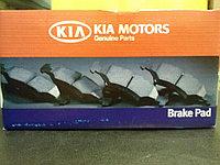 Тормозные колодки KIA