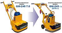 Мозаично-шлифовальная машина GM-245 (7,5)