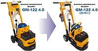 Мозаично-шлифовальная машина GM-122 (4)