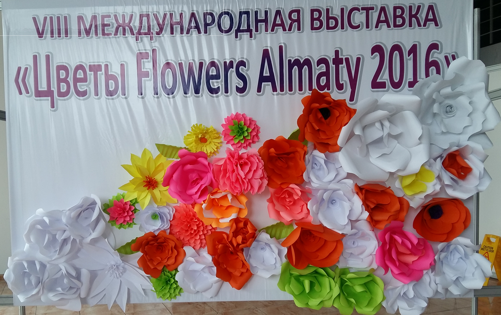 Восьмая Евразийская  Международная  выставка «Цветы.Flowers Almaty 2016»