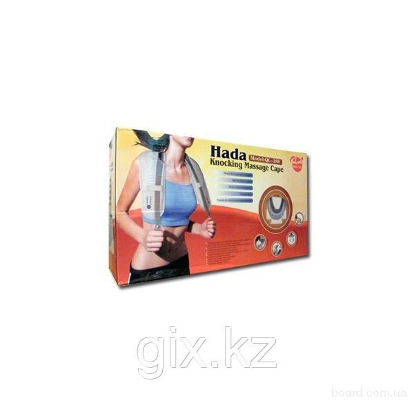 Массажер ударный для массажа шеи и плеч HADA
