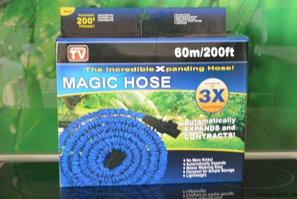 Шланг Magic X-Hose 60 метров