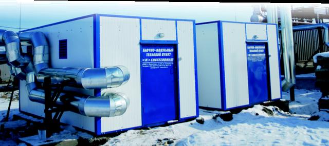 Блочно-модульный тепловой пункт