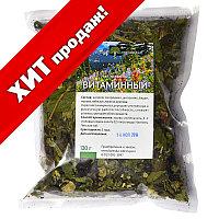 """Чай травяной """"Витаминный"""", 130 гр."""