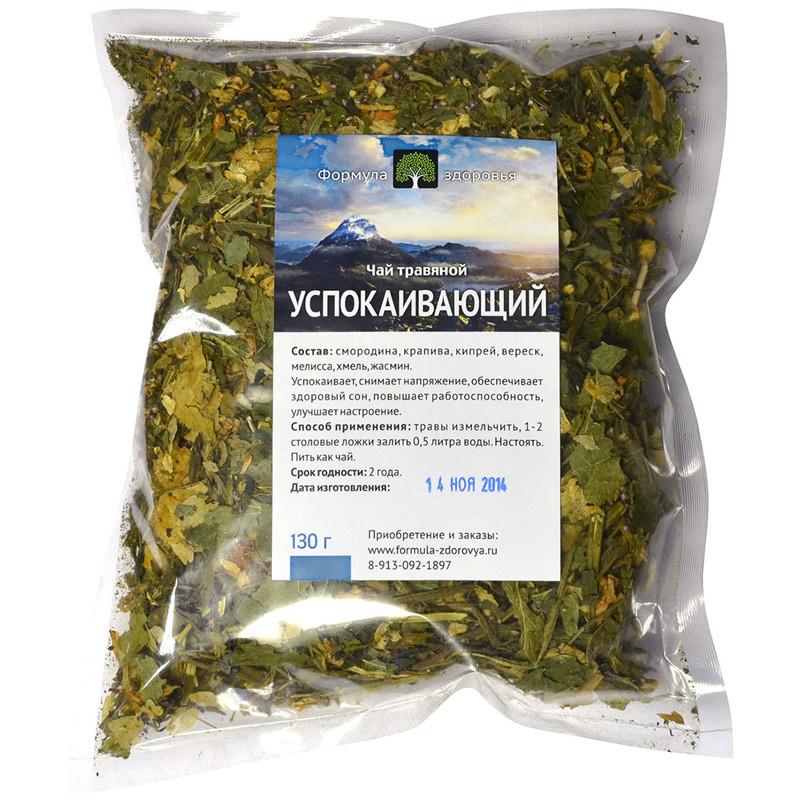 """Чай травяной """"Успокаивающий"""", 130 гр."""