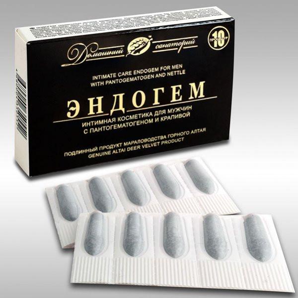 Эндогем, Средство интимной гигиены для мужчин (cуппозитории), 10шт/уп