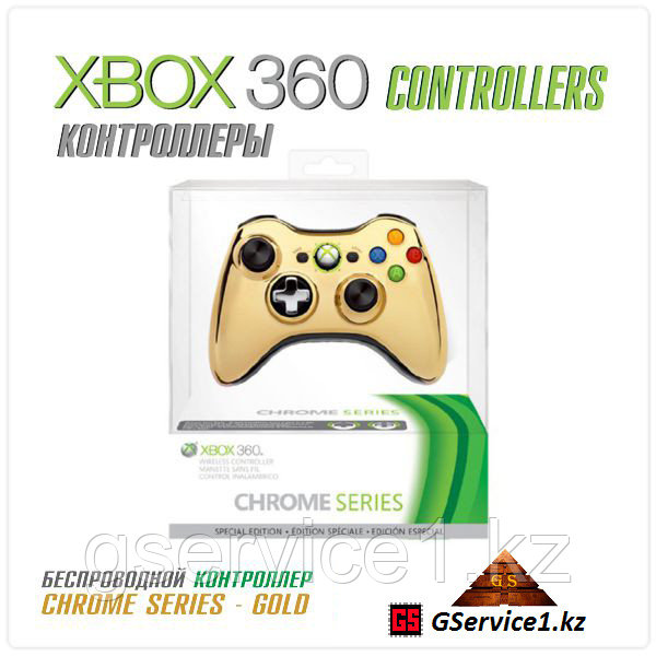 Controller Wireless Chrome Gold (Xbox 360)