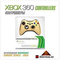 Controller Wireless Chrome Gold (Xbox 360)