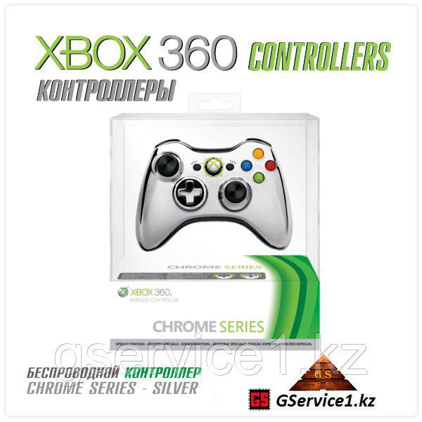 Controller Wireless Chrome Silver (Xbox 360)