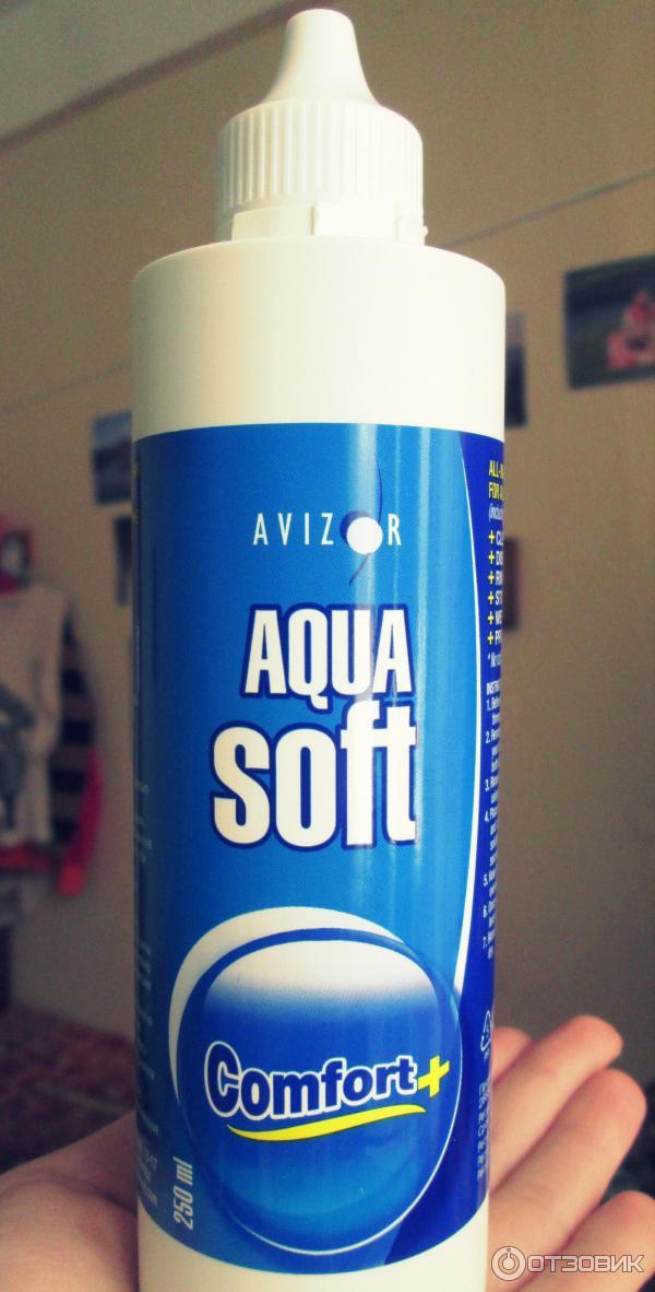 Раствор для контактных линз Aqua Soft 250 мл - фото 2
