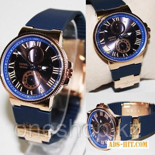 Стильные часы Ulysse Nardin и портмоне Devi's в подарок