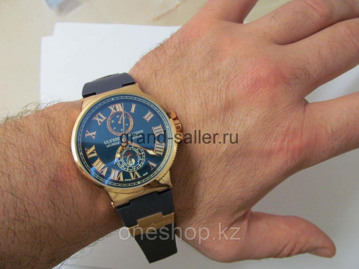 Мужские Наручные Часы Ulysse Nardin + портмоне Devi's в подарок