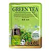 Маска для лица Ekel зеленый чай