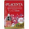 Маска для лица Ekel плацентарная