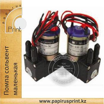 Помпа сольвент маленькая KHF-10 Solvent Inc
