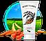 Hendel's Carrot Mask морковная маска для проблемной кожи, фото 3