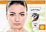 Hendel's Carrot Mask морковная маска для проблемной кожи, фото 4