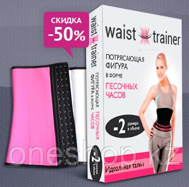 Корректирующий пояс Waist Trainer - фото 2