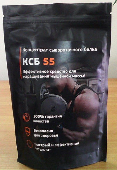 Протеиновый коктейль КСБ 55 - фото 1