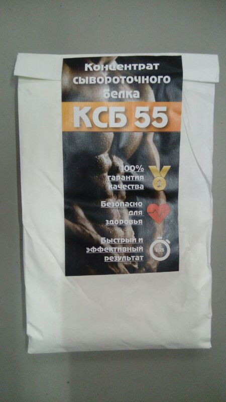 Протеиновый коктейль КСБ 55 - фото 2
