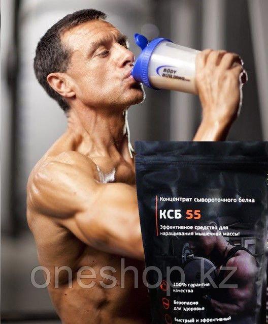 Протеиновый коктейль КСБ 55 - фото 3