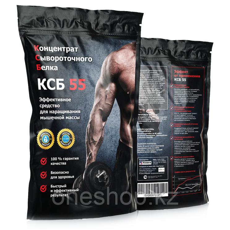 Протеиновый коктейль КСБ 55 - фото 4