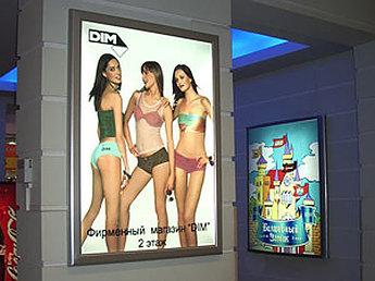 Рекламная световая вывеска