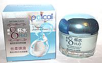 Увлажняющий крем - гель H2O Paicai