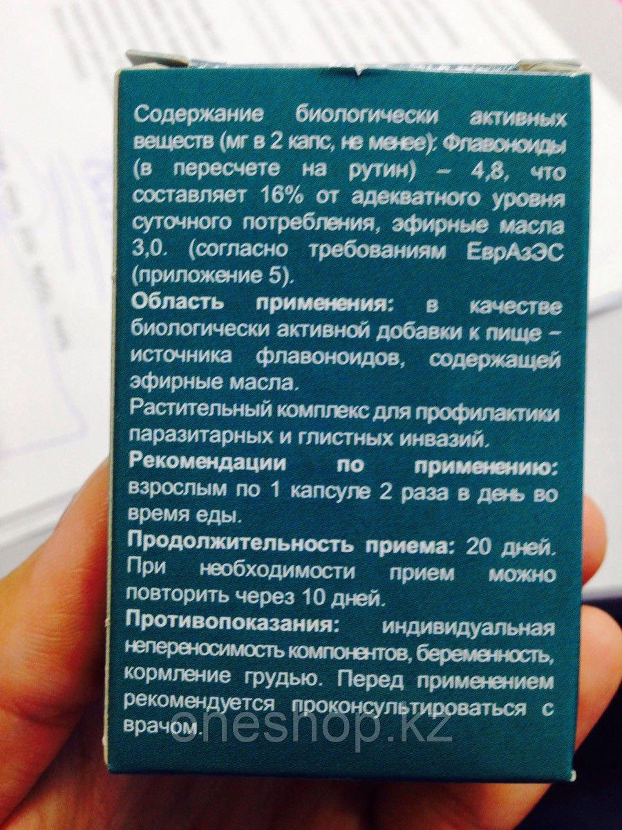 Гельмифаг антипаразитарное средство