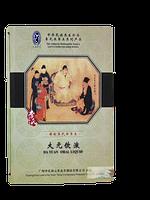 Китайский национальный тоник на основе Королевского кордицепса