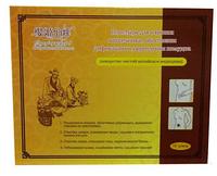 Пластырь для очищения кишечника, облегчения дефекации и укрепления желудка.