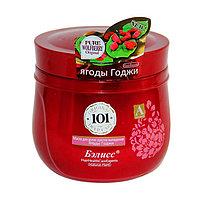 """Маска 101 """"Бэлисс"""" укрепляющая ягоды годжи"""