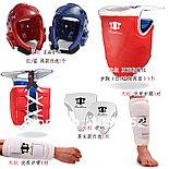 Таэквондо набор (шлем, протектор, щитки), фото 2