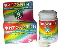 Фитохитин-9, Офтальмо-Контроль, 56 кап
